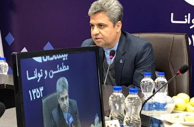 اخبار داخلی-شفاف سازی در خصوص طرح مهر دانا