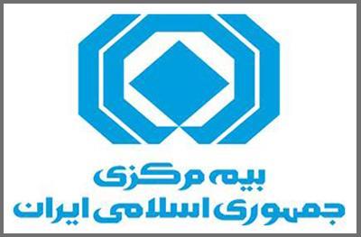 اخبار داخلی-مجوز شورای عالی بیمه به کارگزاری های برخط