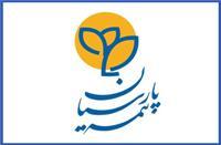 مجوز قبولی اتکایی بیمه پارسیان مهر تایید خورد