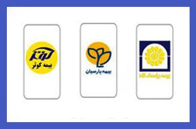 اخبار داخلی- رتبه بالاترین سود خالص به شرکتهای بیمه کوثر، پاسارگاد و پارسیان رسید