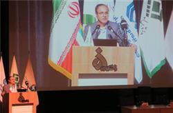 اخبار داخلی-مرکز ملی ریسک در کشور راه اندازی می شود
