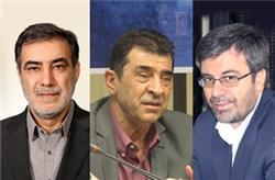 اخبار داخلی-انتخاب اعضای کمیته انضباطی سندیکای بیمه گران ایران