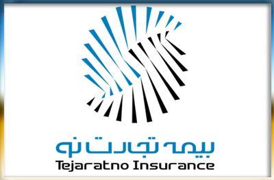 اخبار داخلی-گزارش تجارت نو از روند بازدهی سهام این شرکت