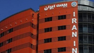 اخبار داخلی-بیمه ایران سقف پرداخت الکترونیکی خسارت ها را 14 برابر افزایش داد