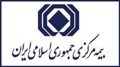 اخبار داخلی-آیین نامه کارمزد نمایندگی و کارگزاری رسمی بیمه مصوب شد